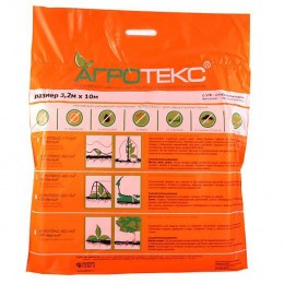 agrotex-3.2m-1